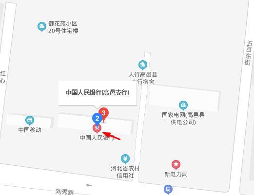 高邑县人民银行征信中心地址在哪,电话多少,上班时间,打印征信报告