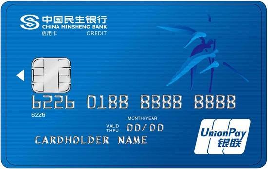 芝麻信用分在600以上,可以办申办哪些信用卡