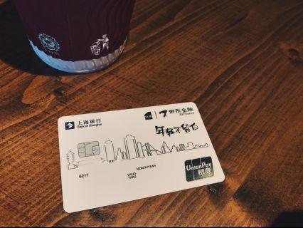 信用卡还京东白条算刷卡,还是算消费提现?