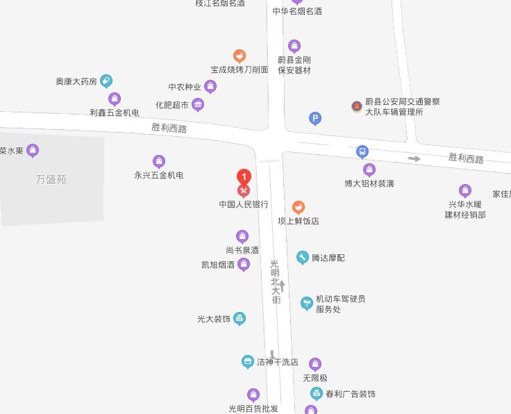 蔚县个人信用报告查询网点/打印征信报告网点在哪里?