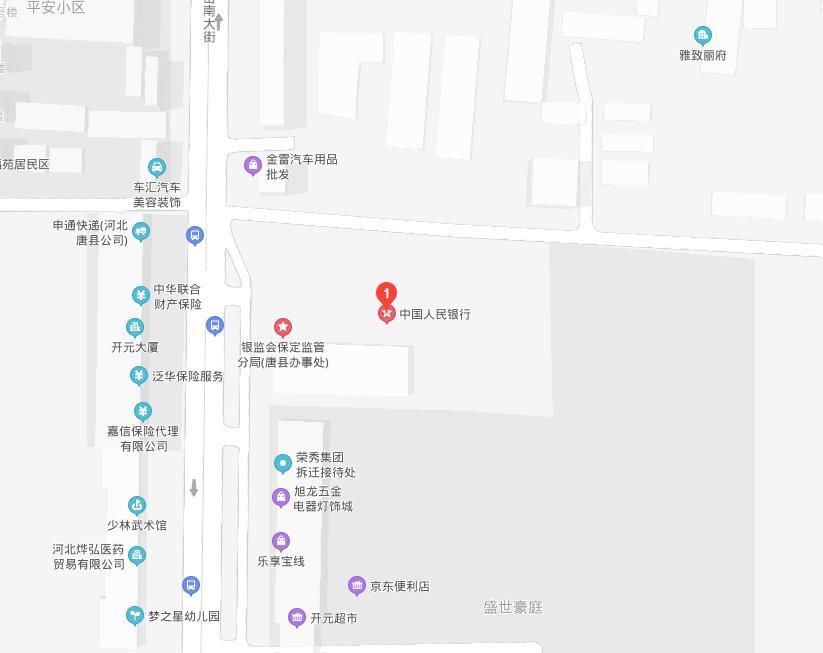 唐县个人信用报告查询网点/打印征信报告网点在哪里?