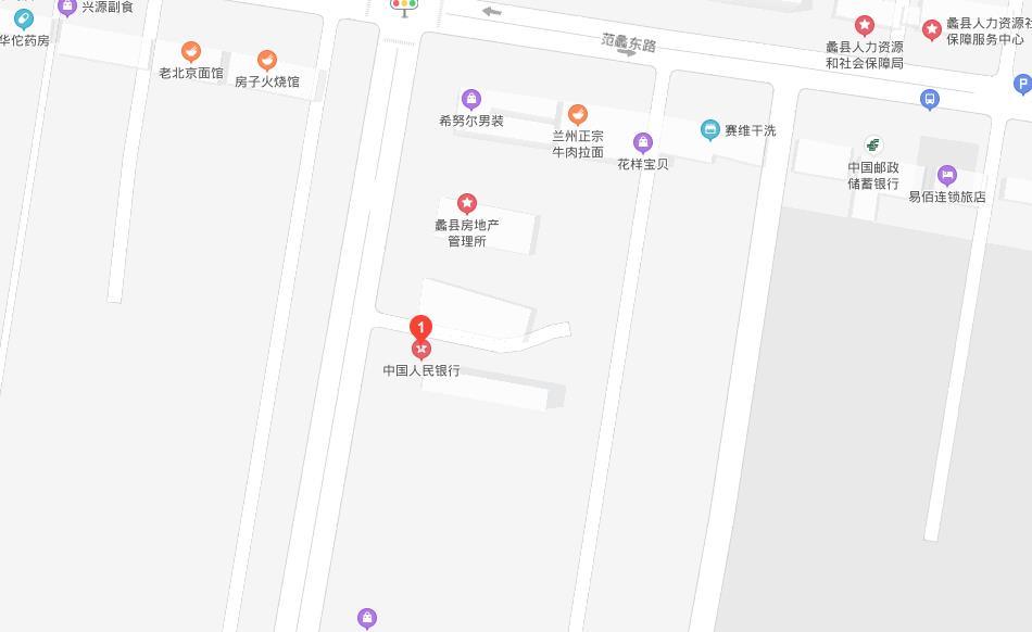 蠡县个人信用报告查询网点/打印征信报告网点在哪里?
