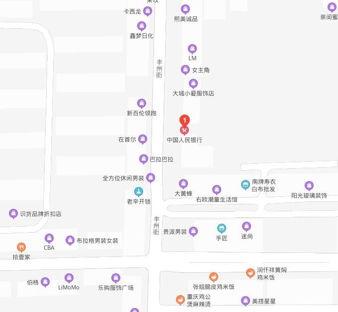 平乡县个人信用报告查询网点/打印征信报告网点在哪里?
