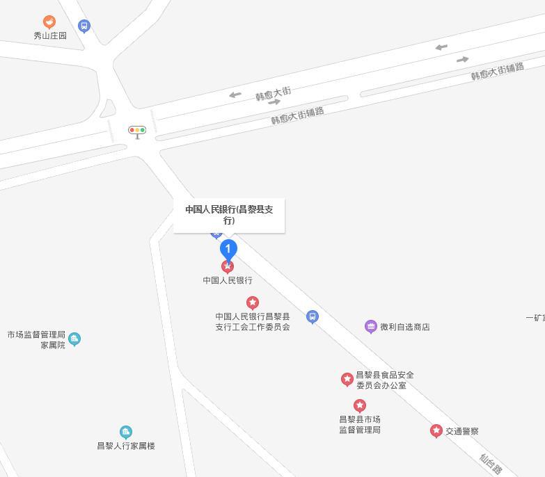 昌黎县个人信用报告查询网点/打印征信报告网点在哪里?