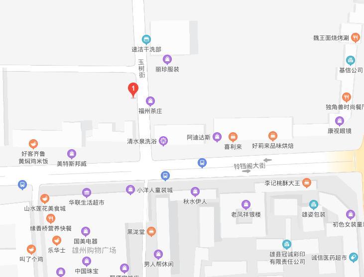 雄县个人信用报告查询网点/打印征信报告网点在哪里?
