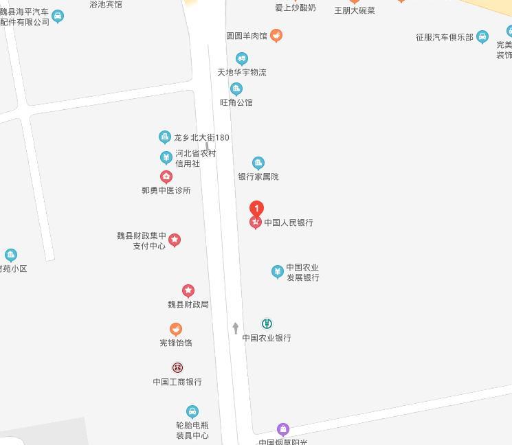 魏县个人信用报告查询网点/打印征信报告网点在哪里?
