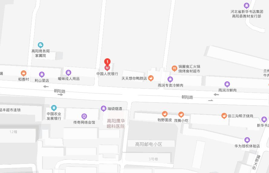 高阳县个人信用报告查询网点/打印征信报告网点在哪里?