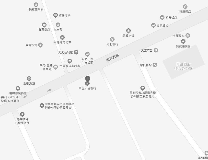 青县个人信用报告查询网点/打印征信报告网点在哪里?