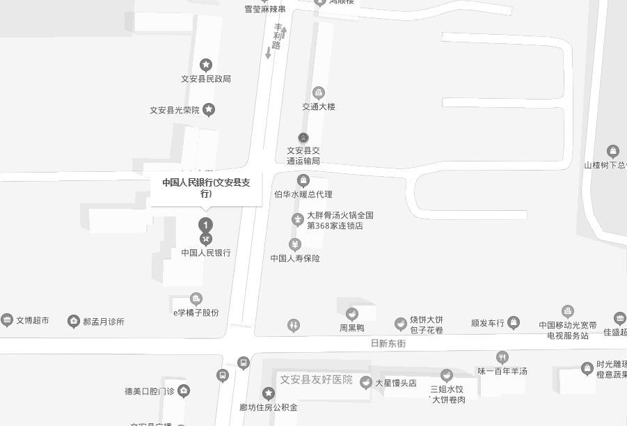 文安县个人信用报告查询网点/打印征信报告网点在哪里?