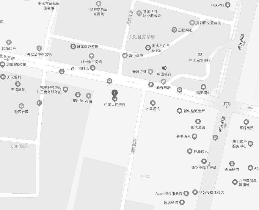 衡水市个人信用报告查询网点/打印征信报告网点在哪里?
