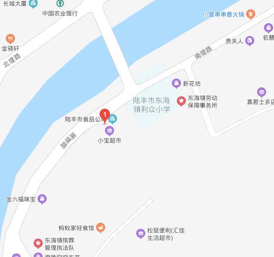 陆丰市个人信用报告查询网点/打印征信报告网点在哪里?