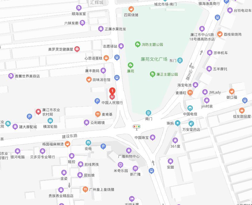 廉江市个人信用报告查询网点/打印征信报告网点在哪里?