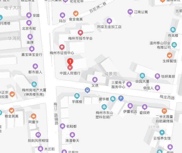 梅州市个人信用报告查询网点/打印征信报告网点在哪里?