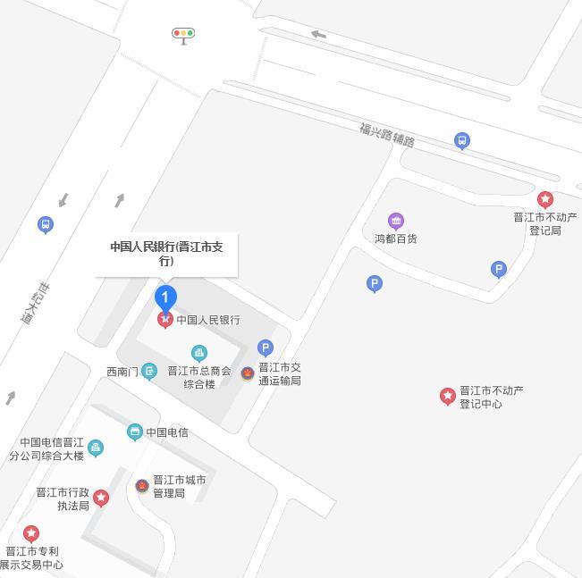 晋江市个人信用报告查询网点/打印征信报告网点在哪里?