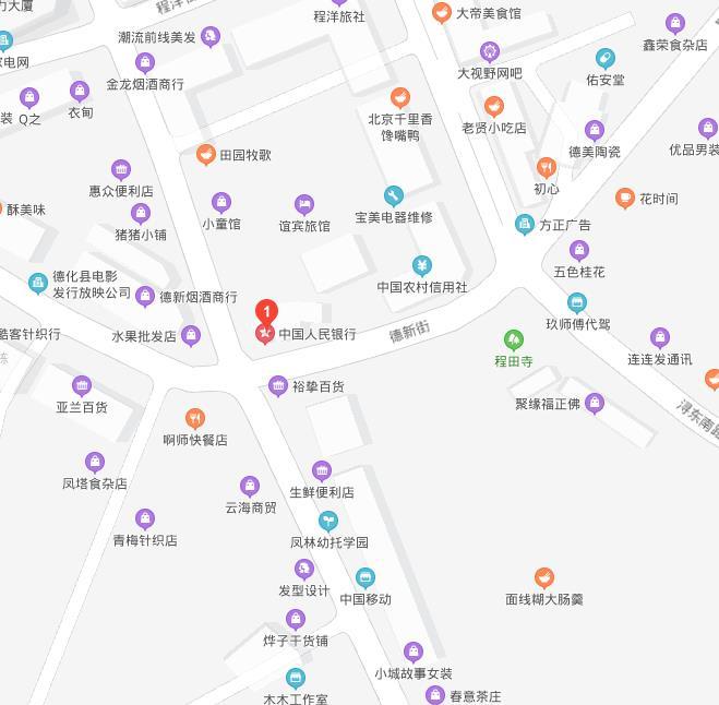 德化县个人信用报告查询网点/打印征信报告网点在哪里?