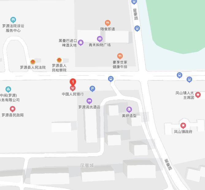 罗源县个人信用报告查询网点/打印征信报告网点在哪里?