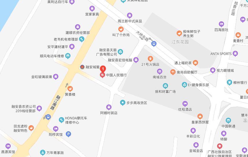 融安县个人信用报告查询网点/打印征信报告网点在哪里?