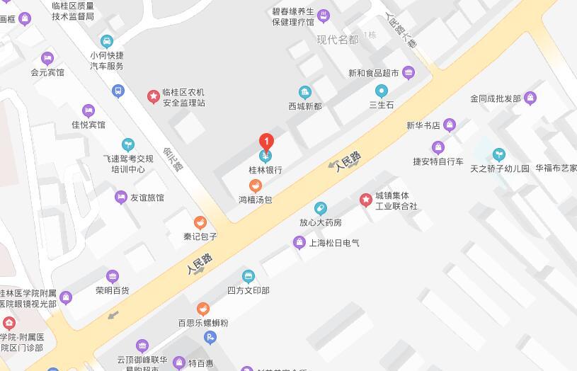 桂林市个人信用报告查询网点/打印征信报告网点在哪里?