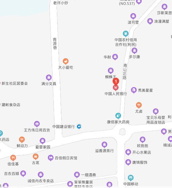 建宁县个人信用报告查询网点/打印征信报告网点在哪里?