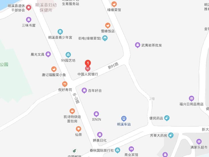 明溪县个人信用报告查询网点/打印征信报告网点在哪里?