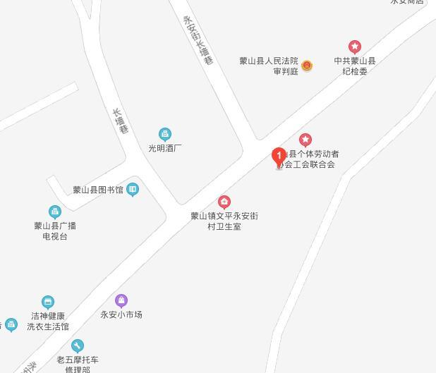 蒙山县个人信用报告查询网点/打印征信报告网点在哪里?