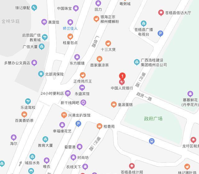 苍梧县个人信用报告查询网点/打印征信报告网点在哪里?