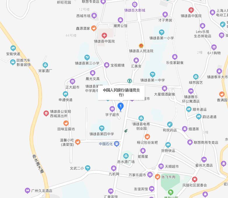 镇雄县个人信用报告查询网点/打印征信报告网点在哪里?