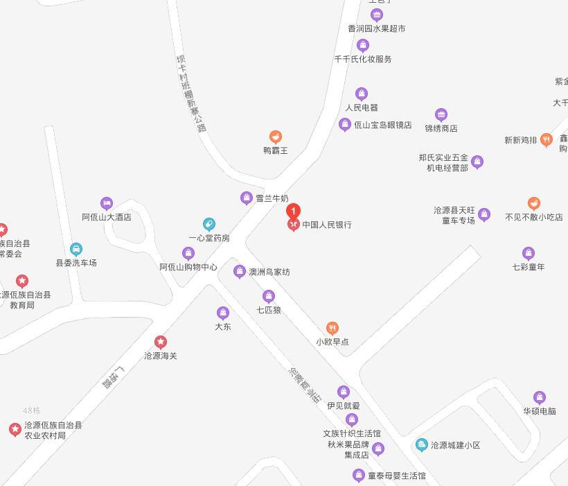 沧源佤族自治县个人信用报告查询网点/打印征信报告网点在哪里?