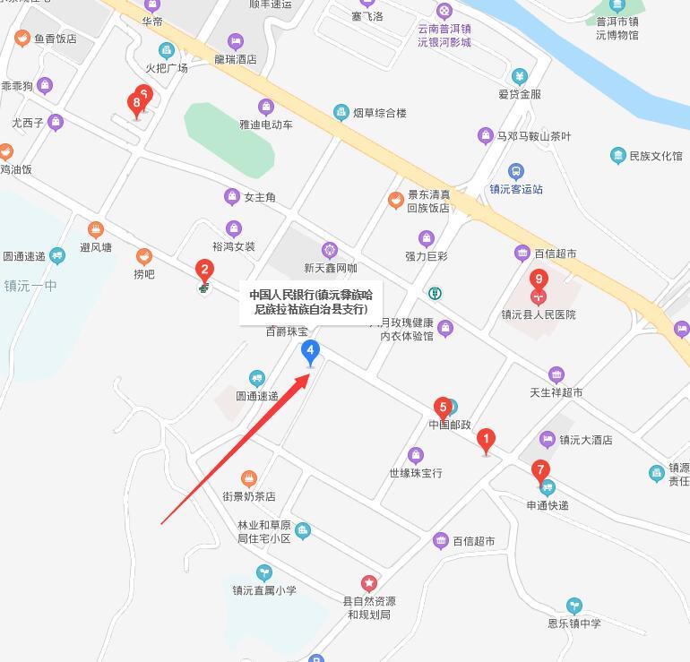 镇沅彝族哈尼族拉祜族自治县个人信用报告查询网点/打印征信报告网点在哪里?