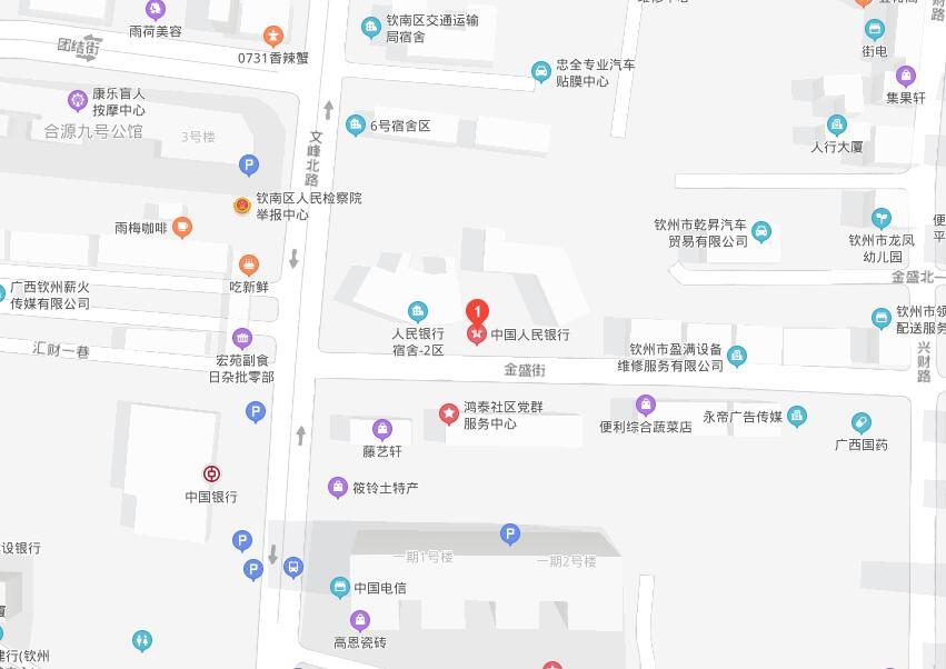 钦州市个人信用报告查询网点/打印征信报告网点在哪里?