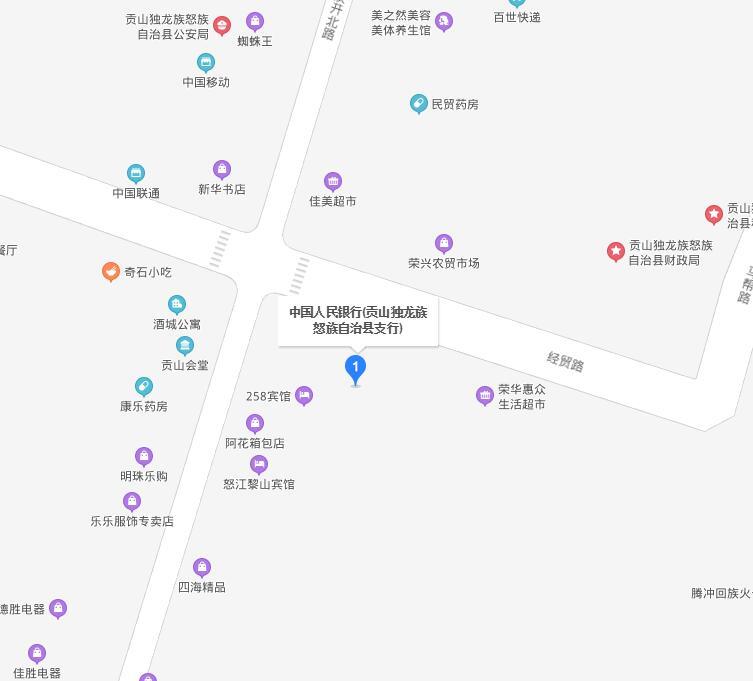 贡山独龙族怒族自治县个人信用报告查询网点/打印征信报告网点在哪里?