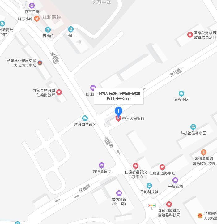 寻甸回族彝族自治县个人信用报告查询网点/打印征信报告网点在哪里?