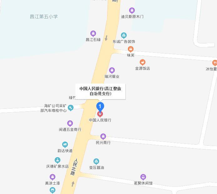 昌江黎族自治县个人信用报告查询网点/打印征信报告网点在哪里?
