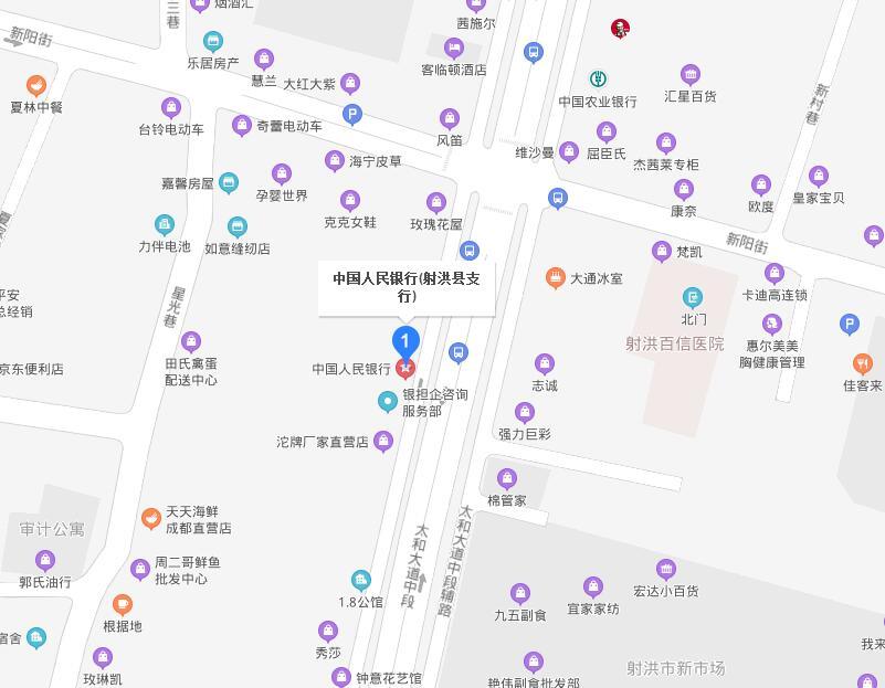 射洪市个人信用报告查询网点/打印征信报告网点在哪里?