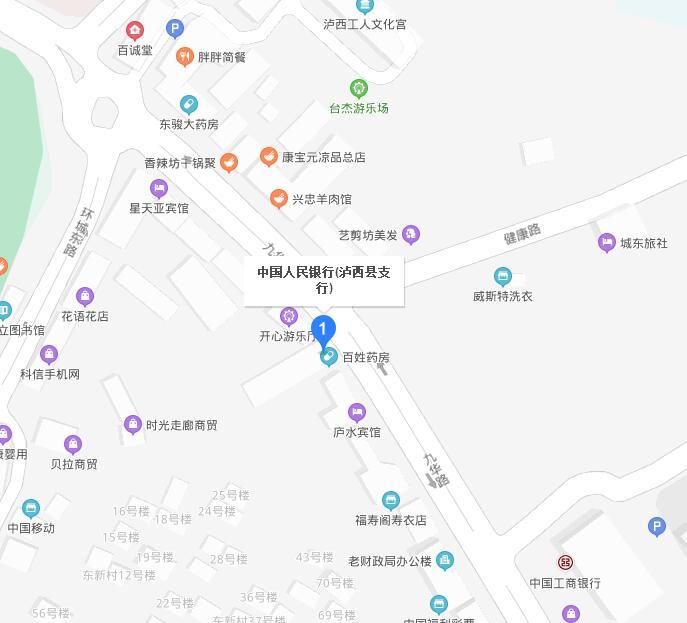 泸西县个人信用报告查询网点/打印征信报告网点在哪里?
