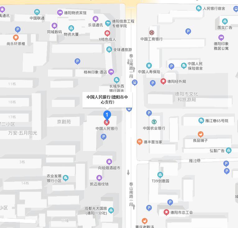 德阳市个人信用报告查询网点/打印征信报告网点在哪里?
