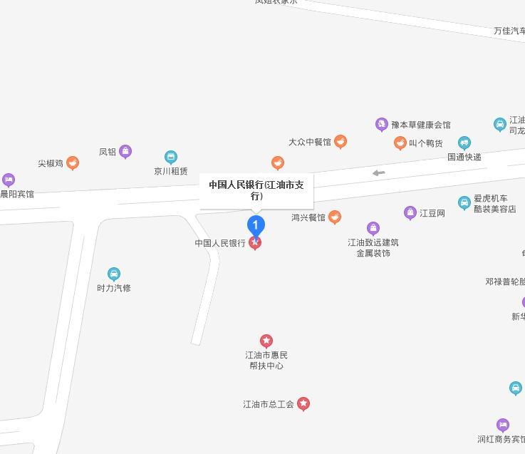 江油市个人信用报告查询网点/打