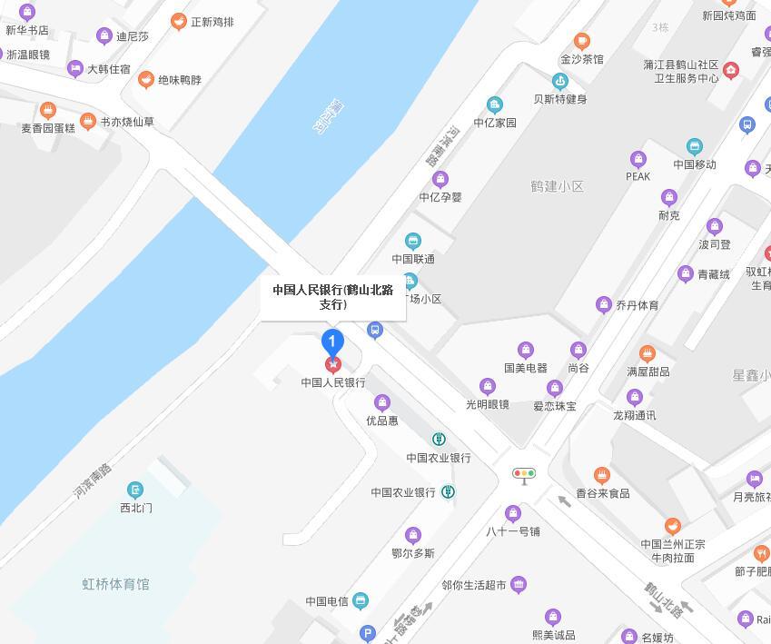 蒲江县个人信用报告查询网点/打印征信报告网点在哪里?