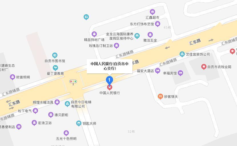 自贡市个人信用报告查询网点/打印征信报告网点在哪里?