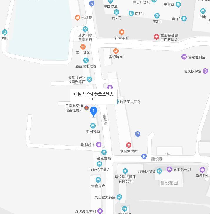 金堂县个人信用报告查询网点/打印征信报告网点在哪里?