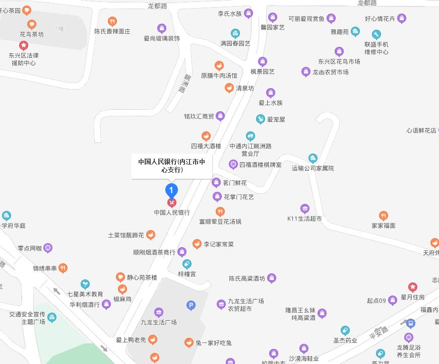 内江市个人信用报告查询网点/打印征信报告网点在哪里?