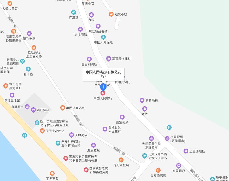 石棉县个人信用报告查询网点/打印征信报告网点在哪里?
