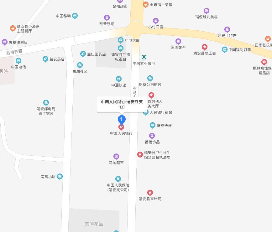 靖安县个人信用报告查询网点/打印征信报告网点在哪里?