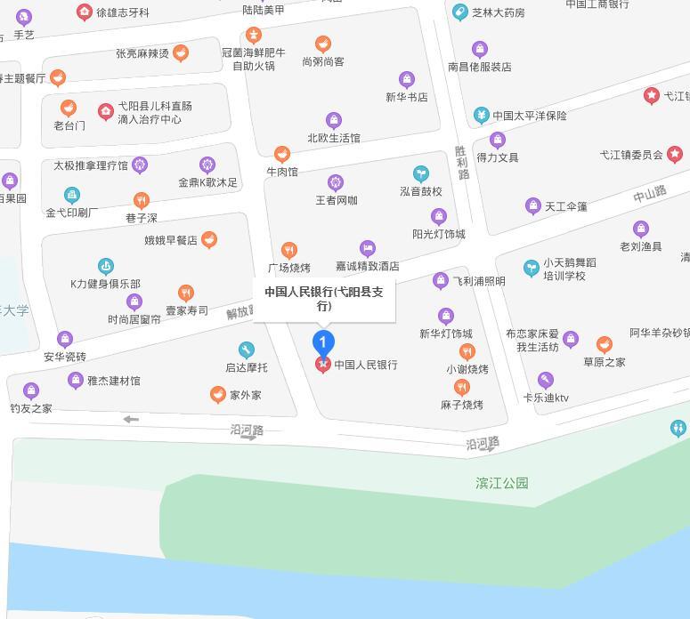 弋阳县个人信用报告查询网点/打印征信报告网点在哪里?