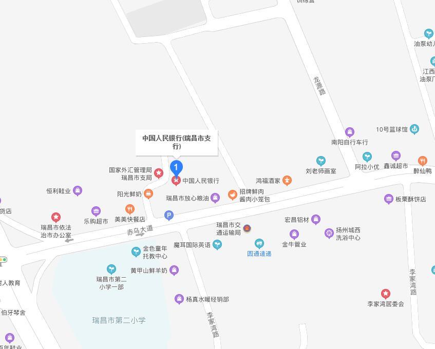 瑞昌市个人信用报告查询网点/打印征信报告网点在哪里?
