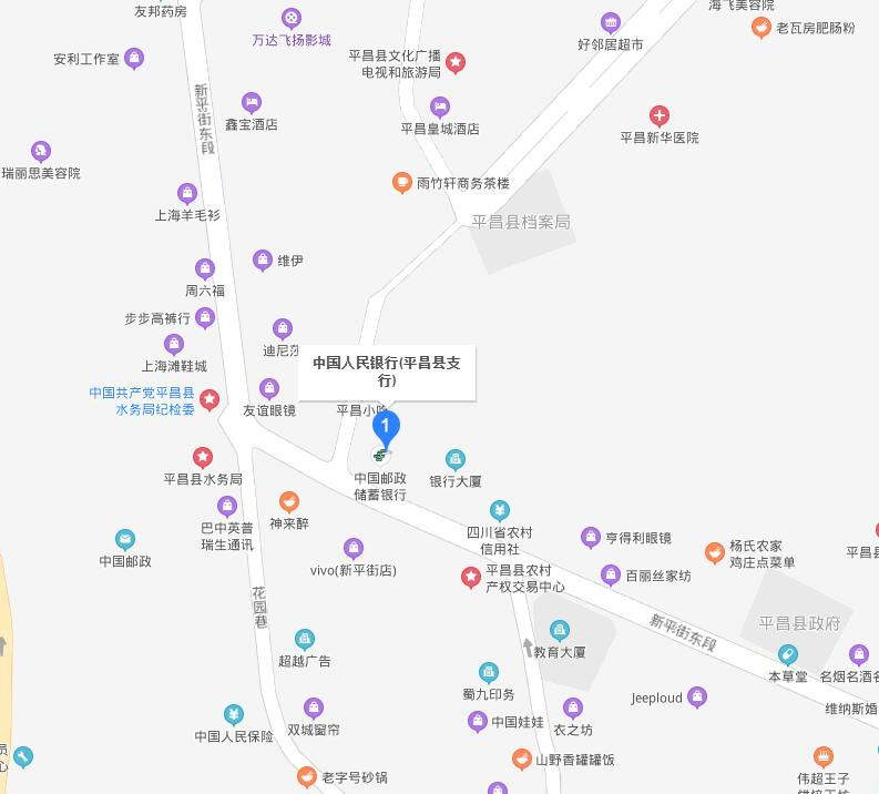平昌县个人信用报告查询网点/打印征信报告网点在哪里?