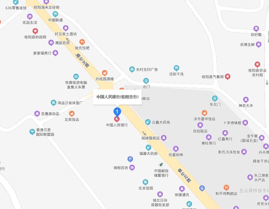 桂阳县个人信用报告查询网点/打印征信报告网点在哪里?