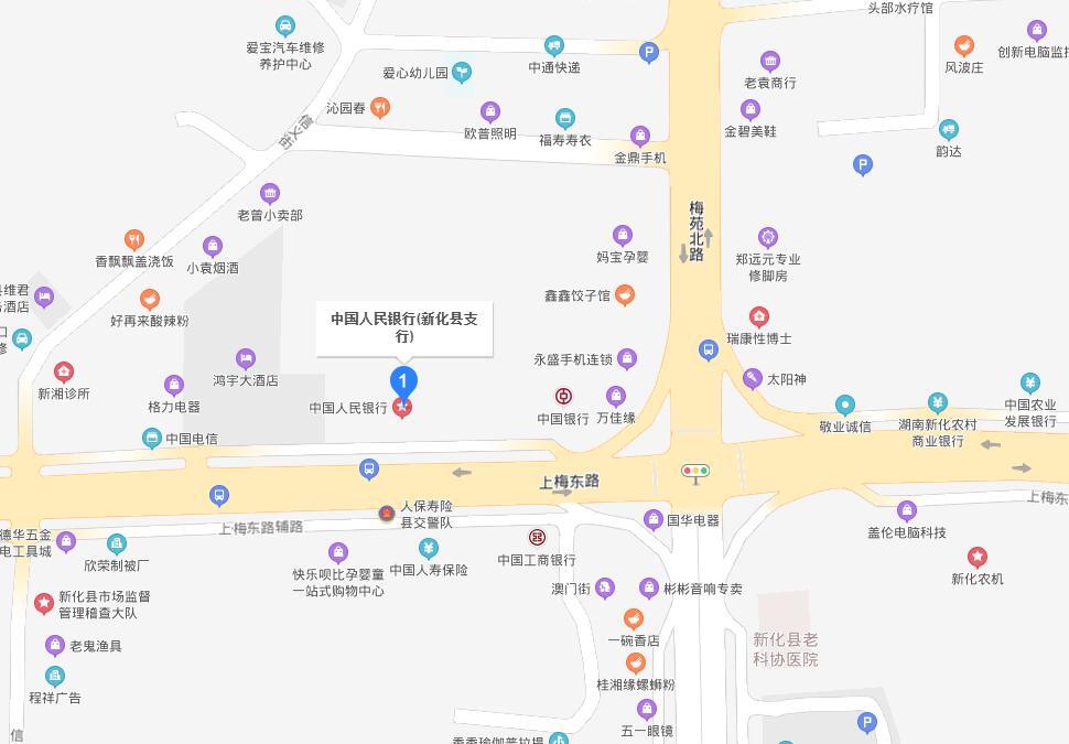 新化县个人信用报告查询网点/打印征信报告网点在哪里?
