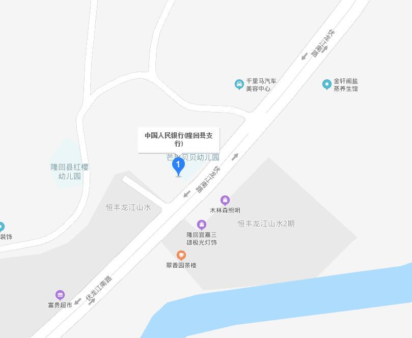 隆回县个人信用报告查询网点/打印征信报告网点在哪里?
