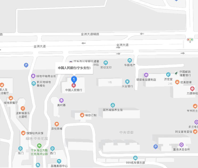宁乡市个人信用报告查询网点/打印征信报告网点在哪里?